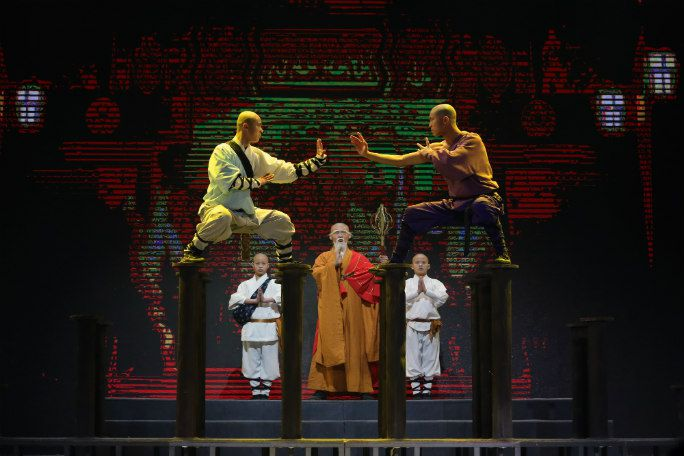 Soul of Shaolin Tickets