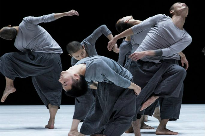 TAO Dance Theater 4 & 9 Tickets