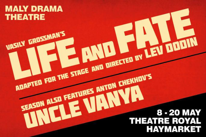 Uncle Vanya Tickets
