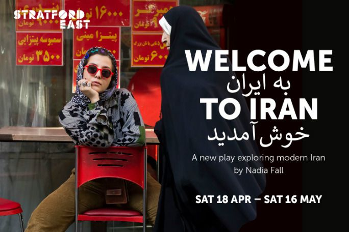 Welcome to Iran Tickets