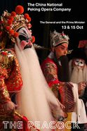 The General and the Prime Minister - The China National Peking Opera Company Tickets