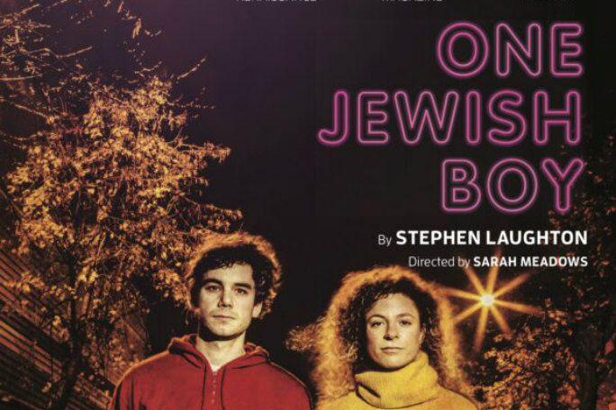 One Jewish Boy Tickets