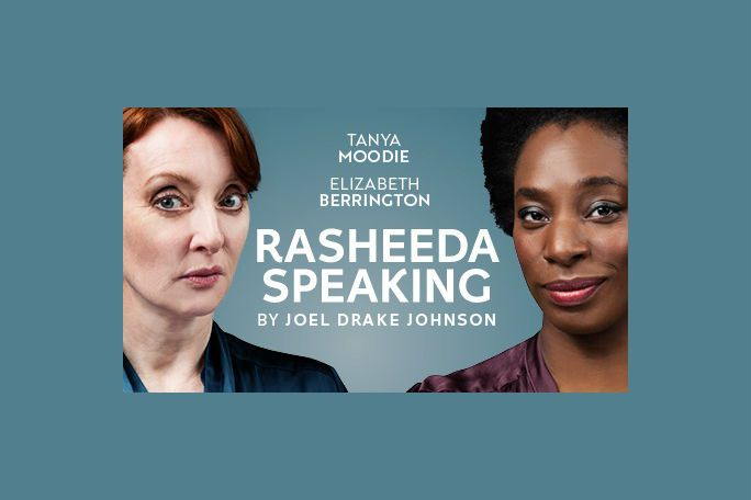 Rasheeda Speaking Tickets